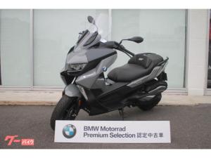 BMW/C400GT 2019年モデル ETC ロー加工シート グリップ&シートヒーター キーレスライド BMW認定中古車 予備キー&取説