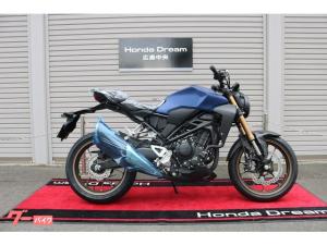ホンダ/CB250R 現行モデル