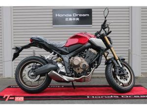 ホンダ/CB650R ABS