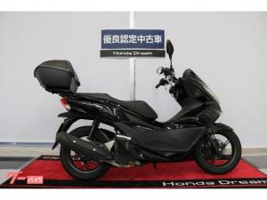 ホンダ/PCX150 ワンキーBOX装備