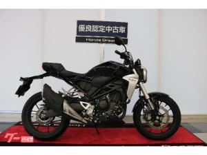 ホンダ/CB250R ABS ETC装備