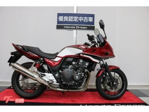 ホンダ/CB400Super ボルドール VTEC Revo 現行モデル