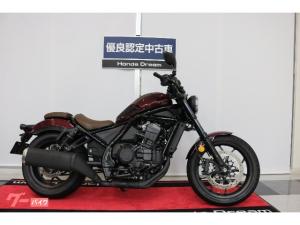 ホンダ/レブル1100 DCT