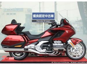 ホンダ/ゴールドウイング GL1800ツアー DCT