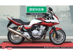 ホンダ/CB400Super ボルドール VTEC Revo