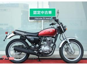 ホンダ/CB223S