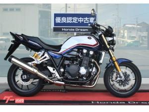 ホンダ/CB1300Super Four SP