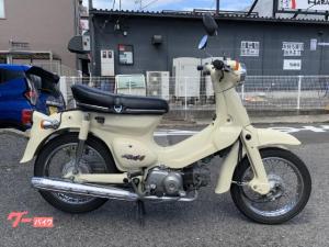 ホンダ/リトルカブ カブラ仕様
