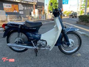 ホンダ/スーパーカブ90カスタム 最終型