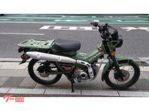 ホンダ/CT125ハンターカブ 日本未導入カラー インポート