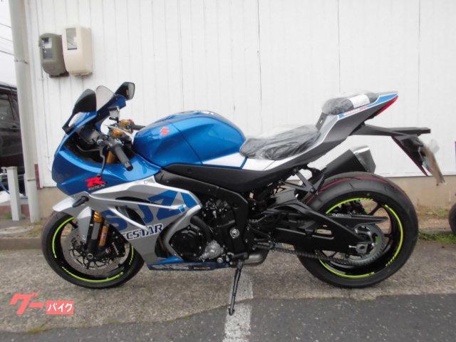 スズキ GSX-R1000Rの画像(鳥取県