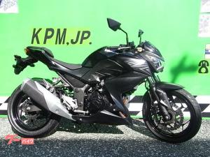 カワサキ/Z250 ABS
