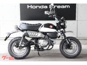 ホンダ/モンキー125<ABS>
