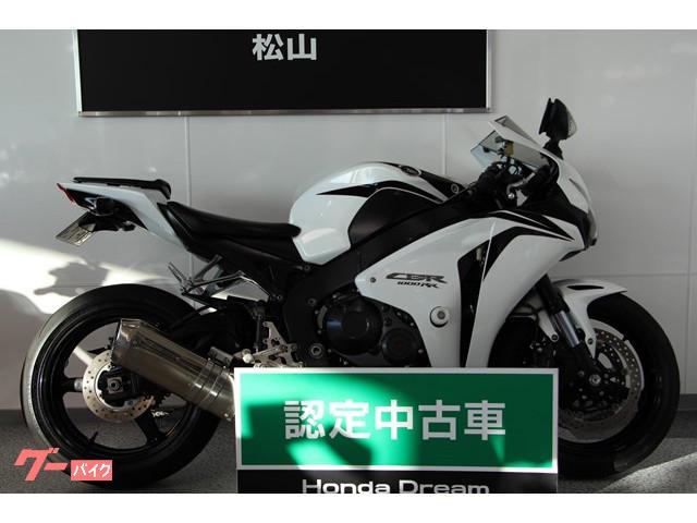 ホンダ CBR1000RRの画像(愛媛県