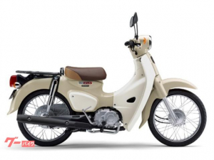 ホンダ/スーパーカブ50 新車