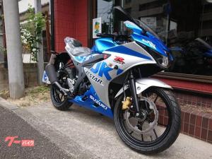 スズキ/GSX-R125  スズキ100周年記念モデル