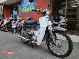 ホンダ/スーパーカブ90