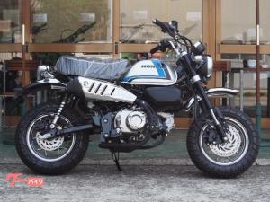 ホンダ/モンキー125FS レガーレZ125 190台限定