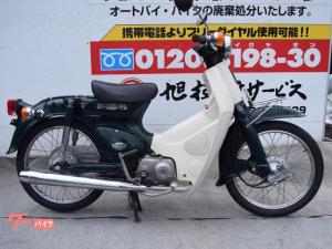 ホンダ/スーパーカブ50DX