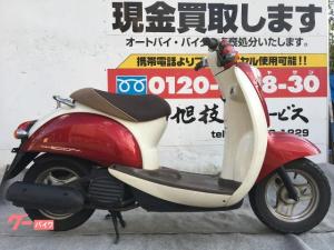 ホンダ/クレアスクーピーi