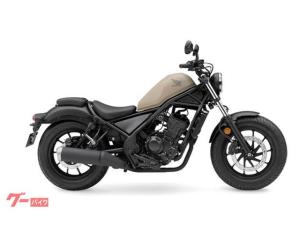 ホンダ/レブル250 ABS 2020年モデル 新型