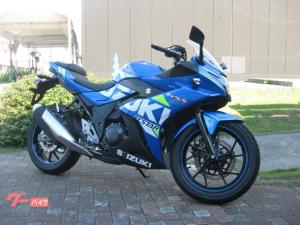 スズキ/GSX250R 2020年モデル ABS フルカウルスポーツ スペアキー&取説あり