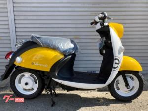 ヤマハ/E-ビーノ NEWカラー 新車 電動バイク 充電 電気 Eビーノ EV車