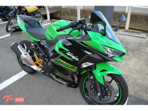 カワサキ/Ninja 250 KTR EDITION