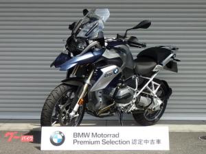 BMW/R1200GS ETC クイックシフター 新品左右パニア付き BMW認定中古車