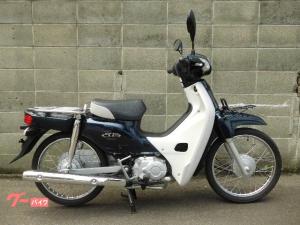 ホンダ/スーパーカブ50 セル付き 4速