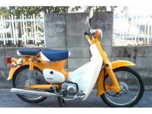 ホンダ/スーパーカブ50スタンダード C50ST2 黄カブ