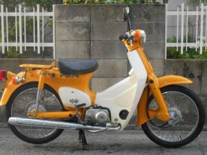 ホンダ/スーパーカブ50スタンダード C50S1 黄カブ