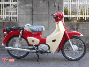 ホンダ/スーパーカブ50 60周年記念 受注期間限定モデル