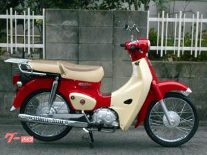 ホンダ/スーパーカブ50 60周年記念モデル パーツ5点特別仕様車