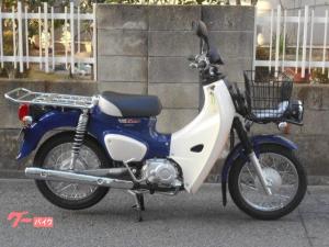 ホンダ/スーパーカブ50 プロ
