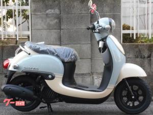 ホンダ/ジョルノ 2021SP タクボオリジナル5 デラックス