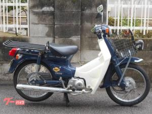 ホンダ/スーパーカブ90カスタム C90CM2