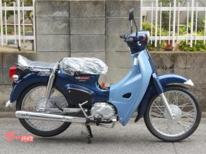 ホンダ/スーパーカブ50 デニムブルーx ブラック タクボオリジナル