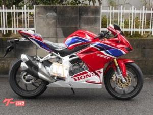 ホンダ/CBR250RR ABS ローダウン