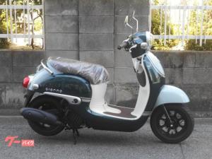 ホンダ/ジョルノ 2021SP デラックス タクボオリジナル3