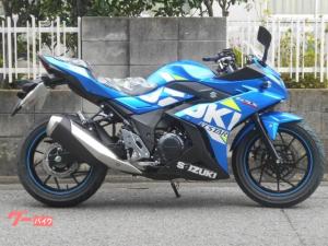 スズキ/GSX250R モトGPエクスター 2020