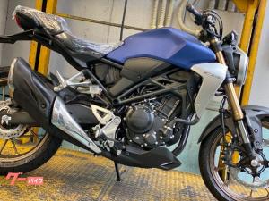 ホンダ/CB250R ローダウンスタイル