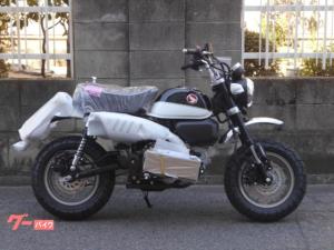 ホンダ/モンキー125 ABS Newカラー