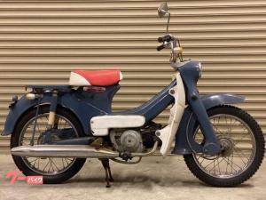ホンダ/スーパーカブ50・ポートカブ