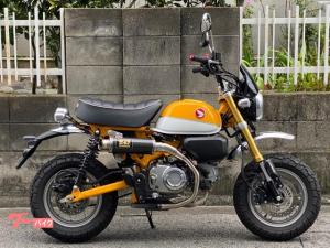 ホンダ/モンキー125 x モリワキマフラー