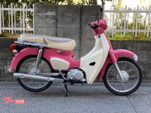 ホンダ/スーパーカブ50 サマーピンク wシートスタイル