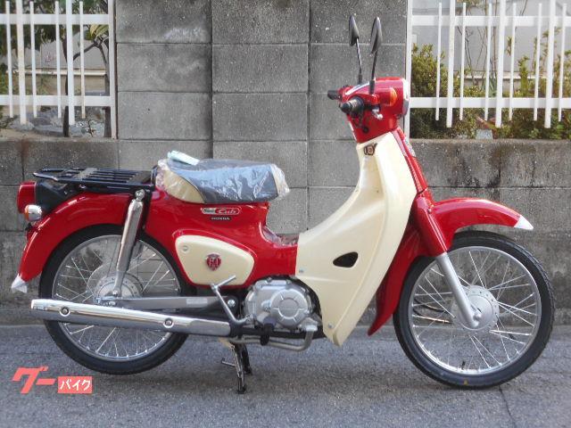 ホンダ スーパーカブ50 60周年記念 受注期間限定モデルの画像(愛媛県