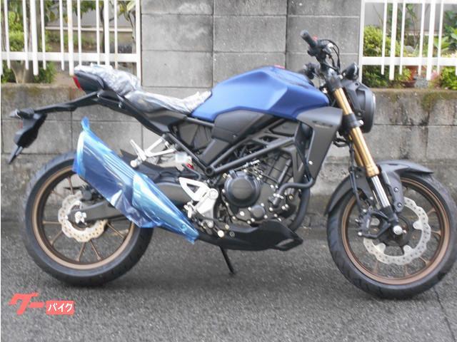 ホンダ CB250R ローダウンの画像(愛媛県