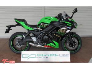 カワサキ/Ninja 650 KRT EDITION