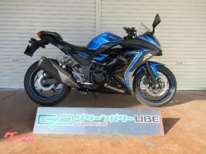 カワサキ/Ninja 250 SE